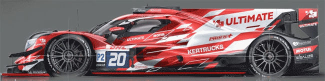 ultimateoreca